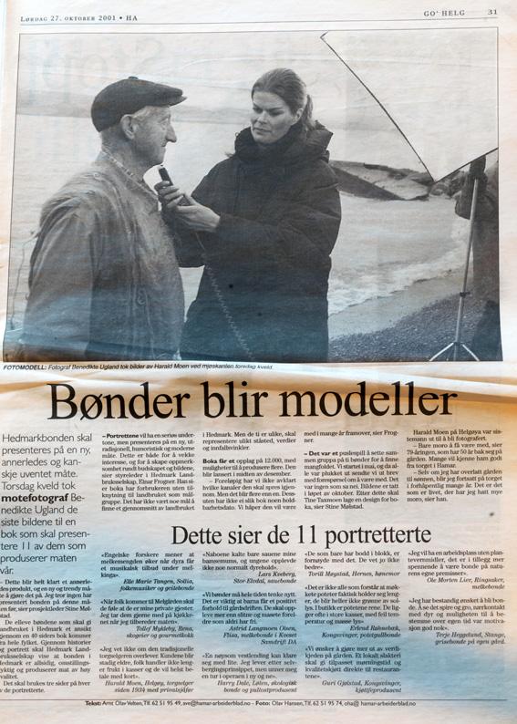 Hamar-Arbeiderblad-.jpg