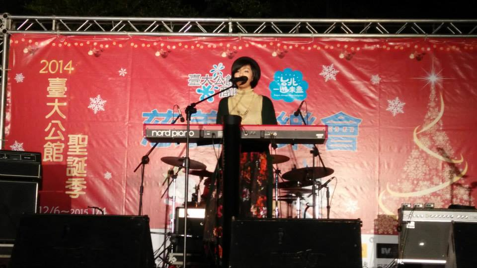 Featured Artist for Taipei Gong Guan District's Christmas Celebration, 2014