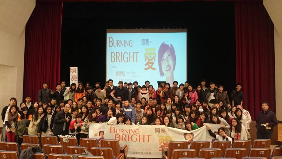 Burning Bright Tour, Taipei/Hualien/Taichung (2014)