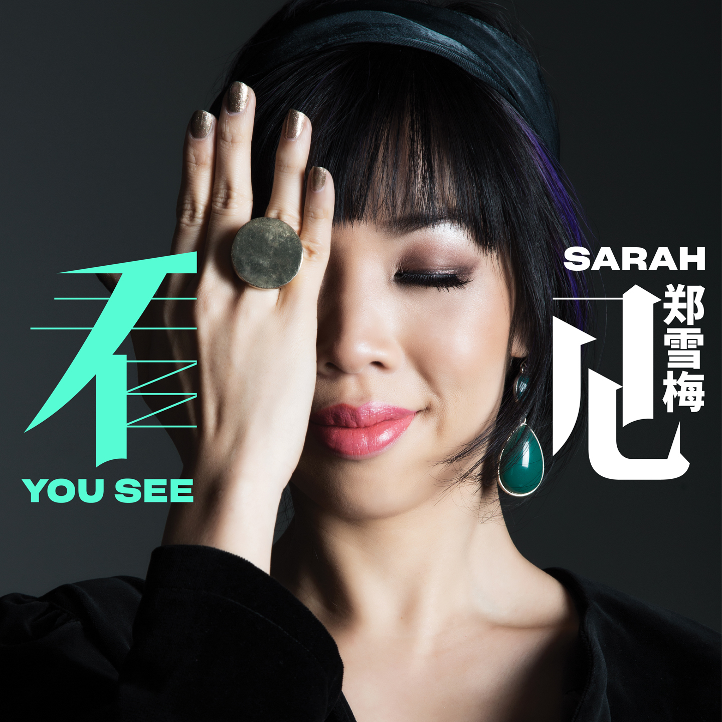 郑雪梅Sarah Kan Jian Album Cover Sep 2018-1440.jpg