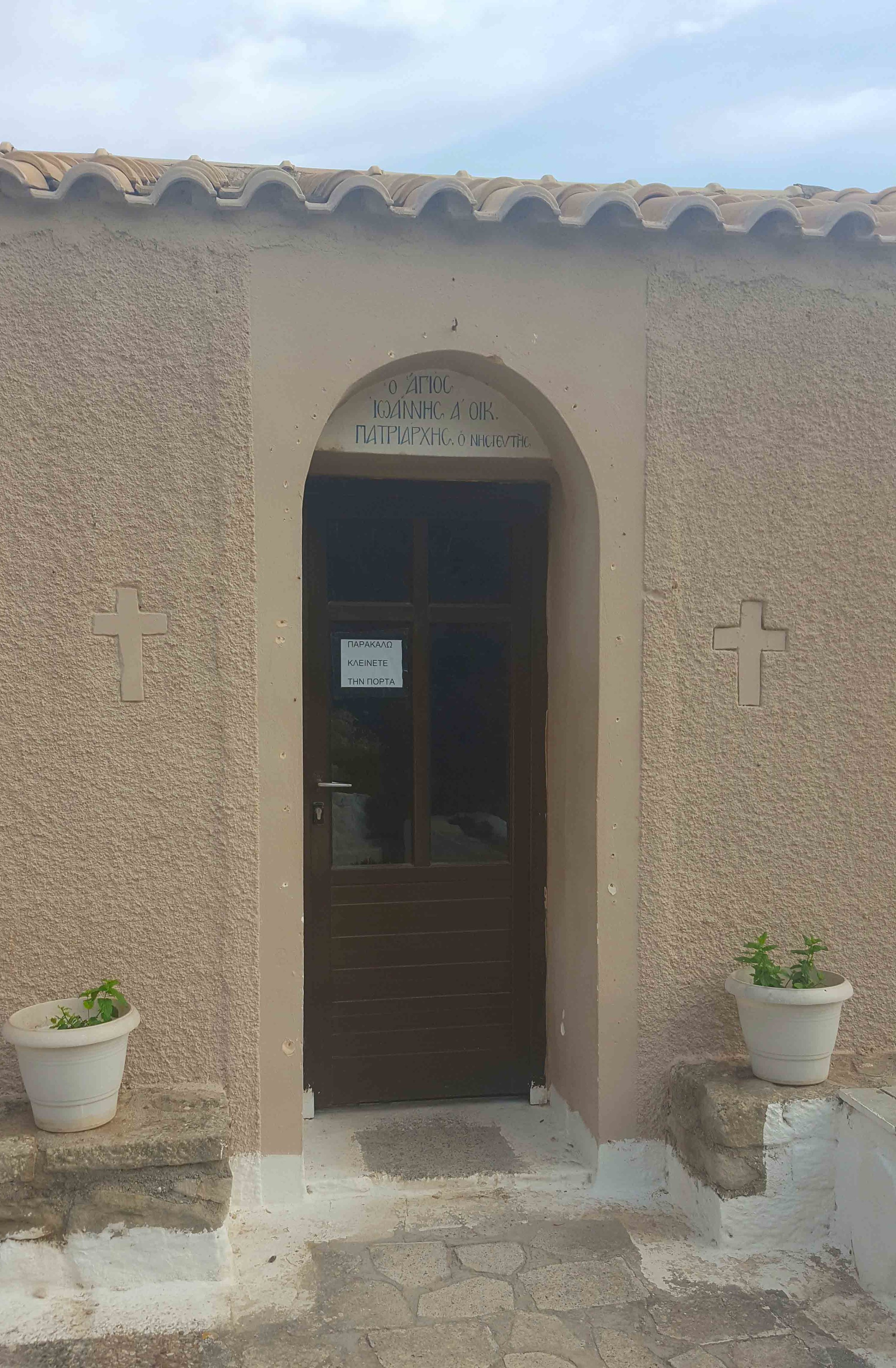 Heraion church door.jpg