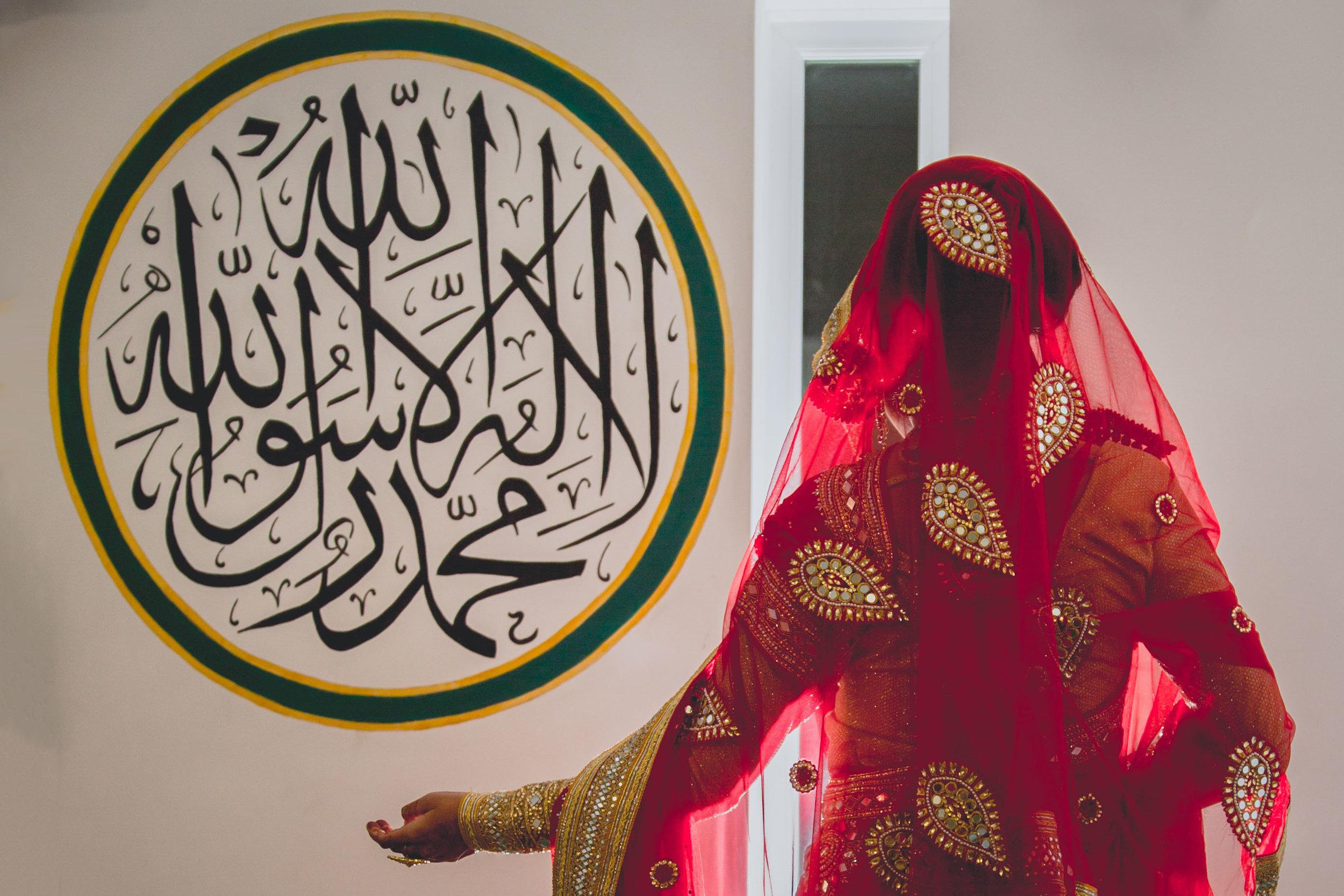 Female-wedding-photographer-birmingham-muslim-wedding-natalia-smith-photography-8.jpg