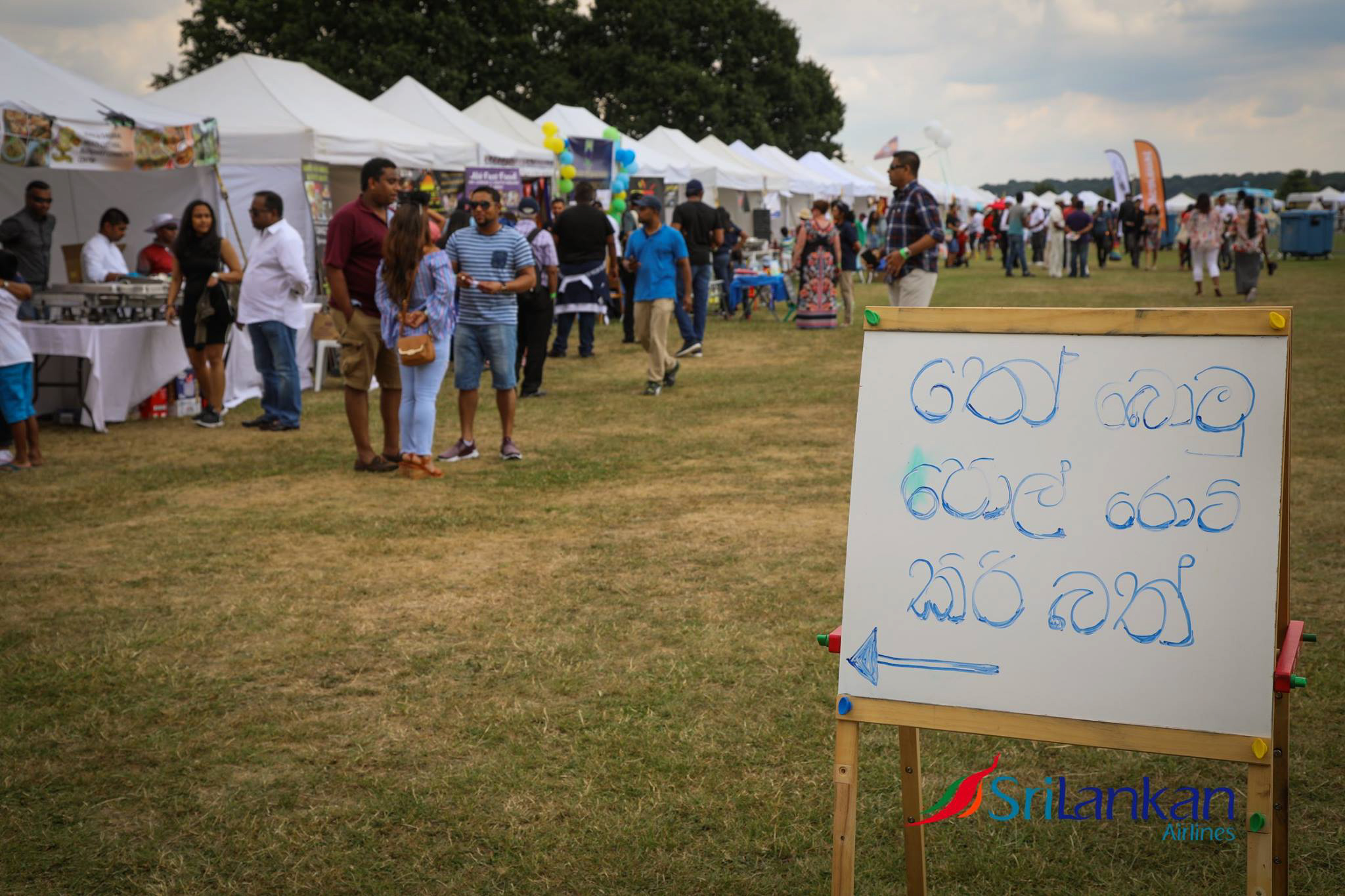 Sri-Lankan-airlines-cricket-festival-london-2017-natalia-smith--photography-2.jpg