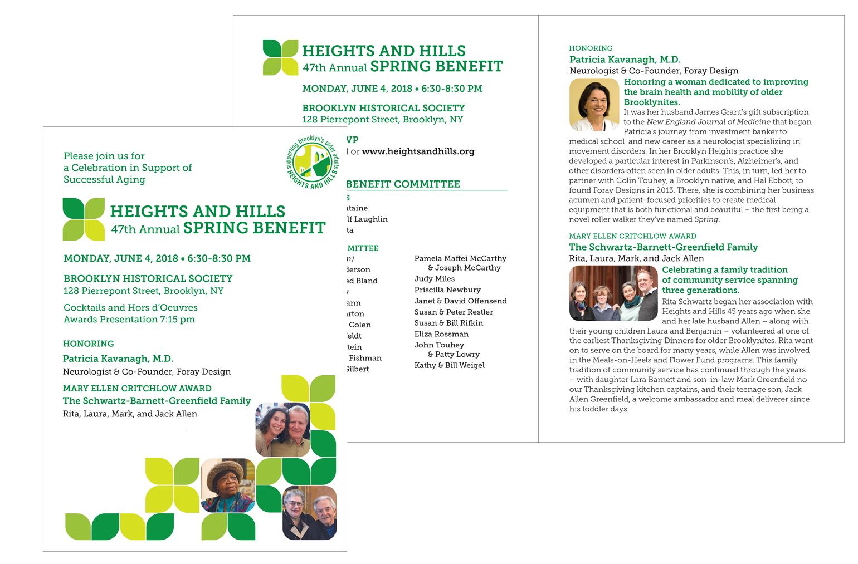 HHBenefitInvite2018.png