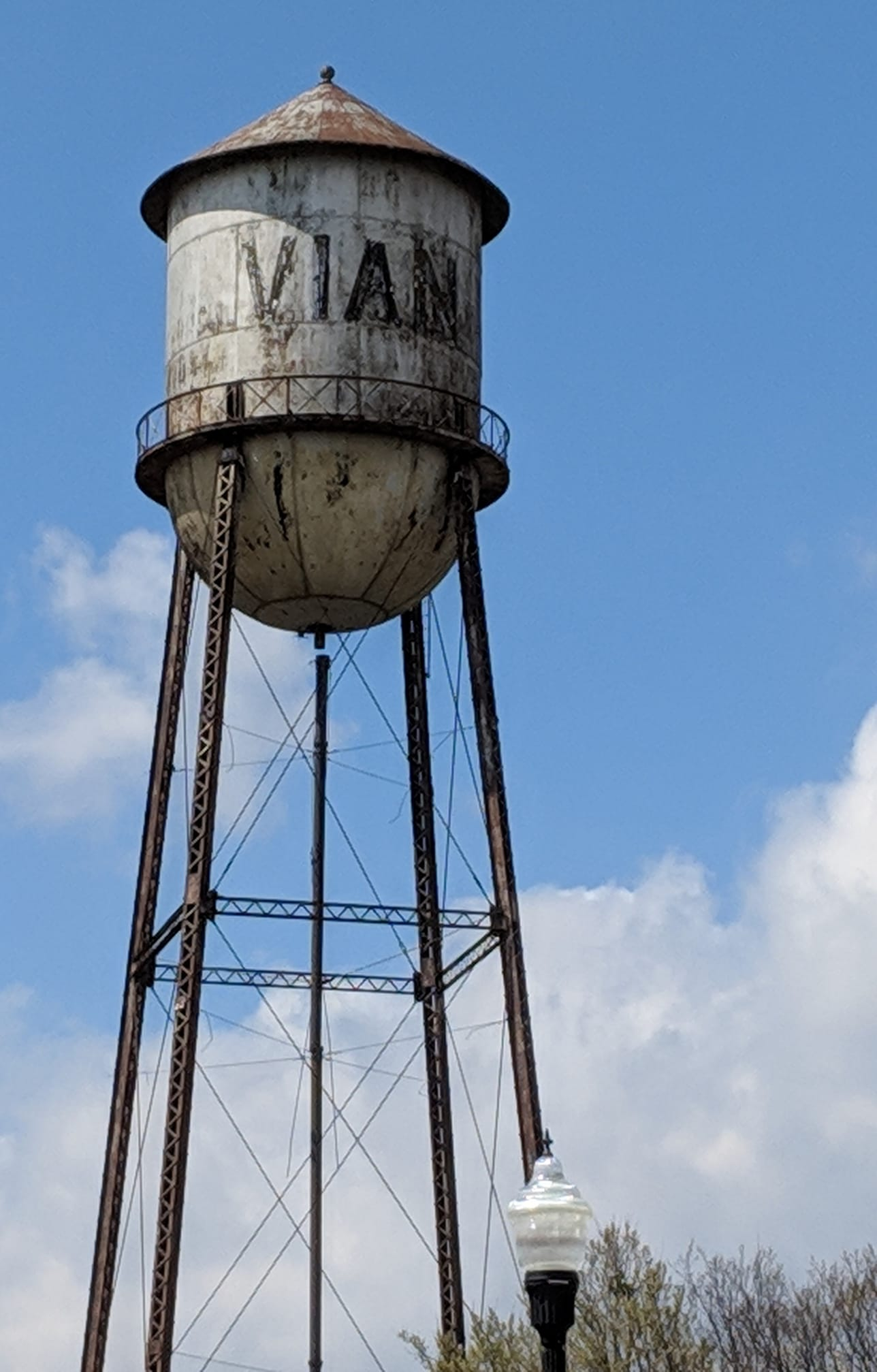 vian water tower.jpg