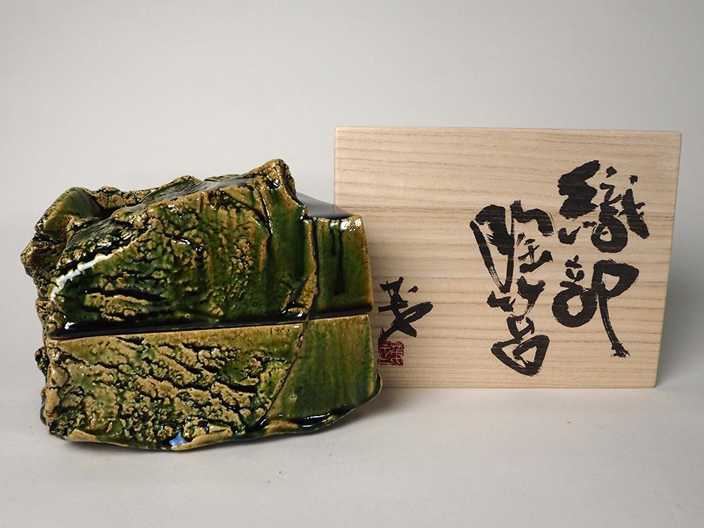 HIGASHIDA Shigemasa Oribe Box2 6.jpg