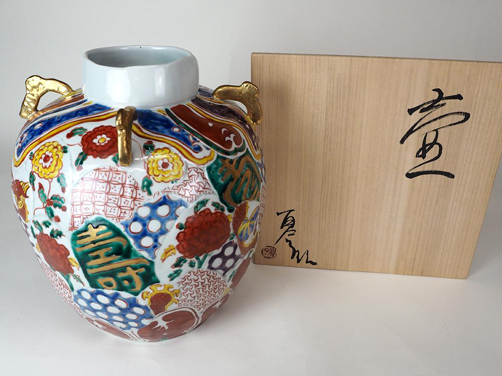 MATSUDA Yuriko Tsubo5.jpg