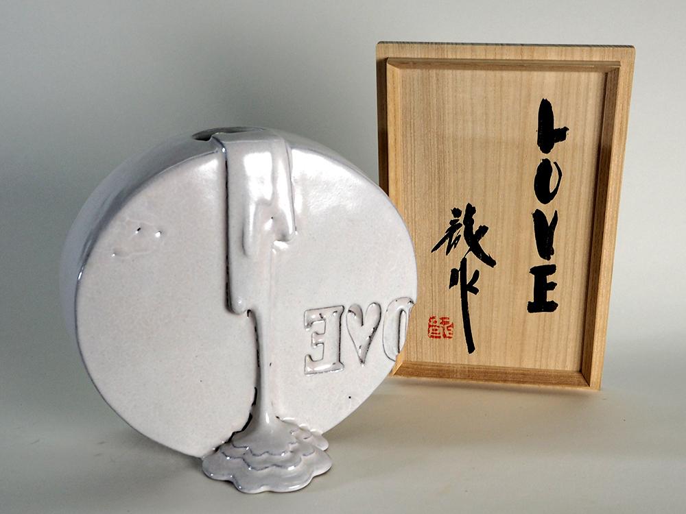 MIWA Ryusaku Love Circle6.jpg