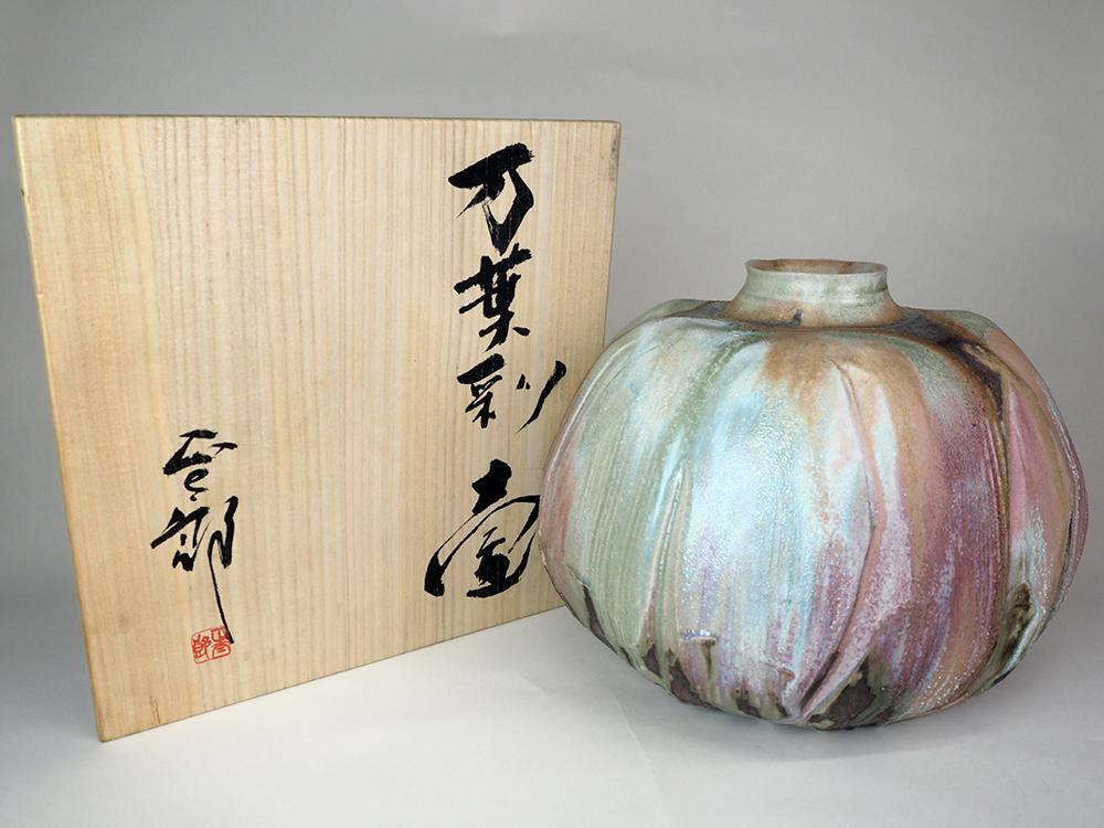 HAYASHI Shotaro Tsubo5.jpg