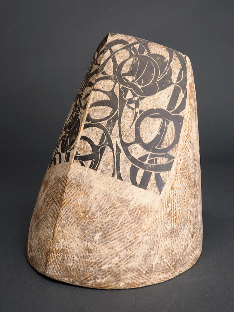 WADA Morihiro Vase 2.jpg