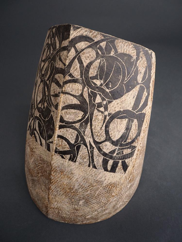 WADA Morihiro Vase 4.jpg