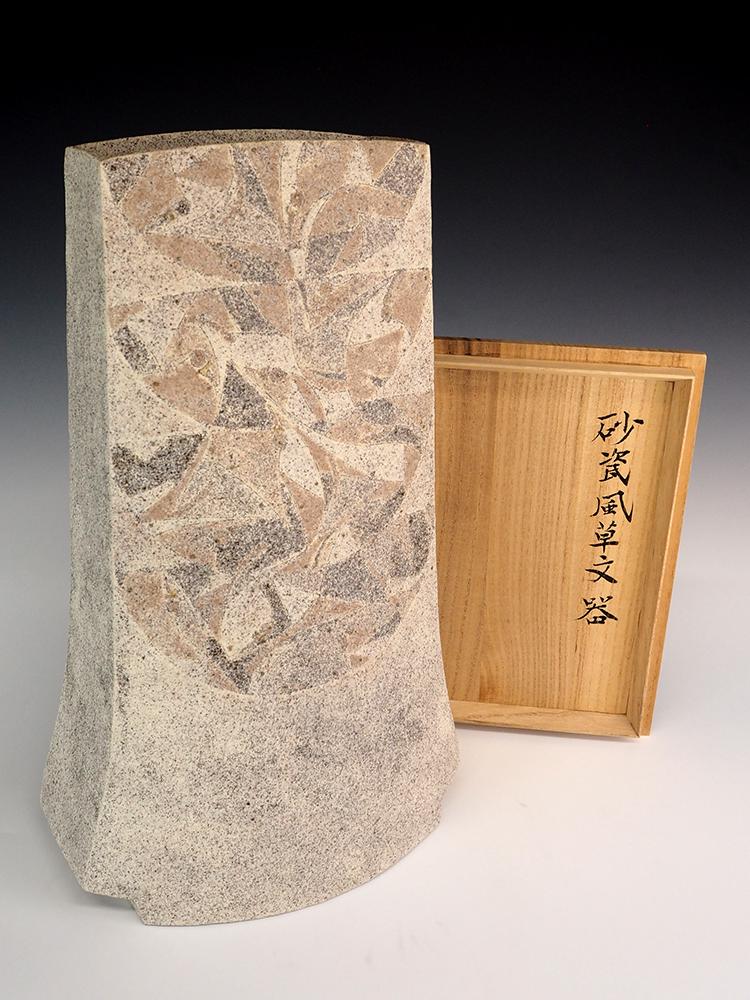 "WADA Morihiro Vessel ""Sajiki""7.jpg"