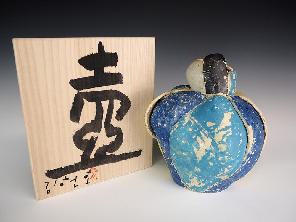 KIM Hono Jar Yellow and Blue 5.jpg