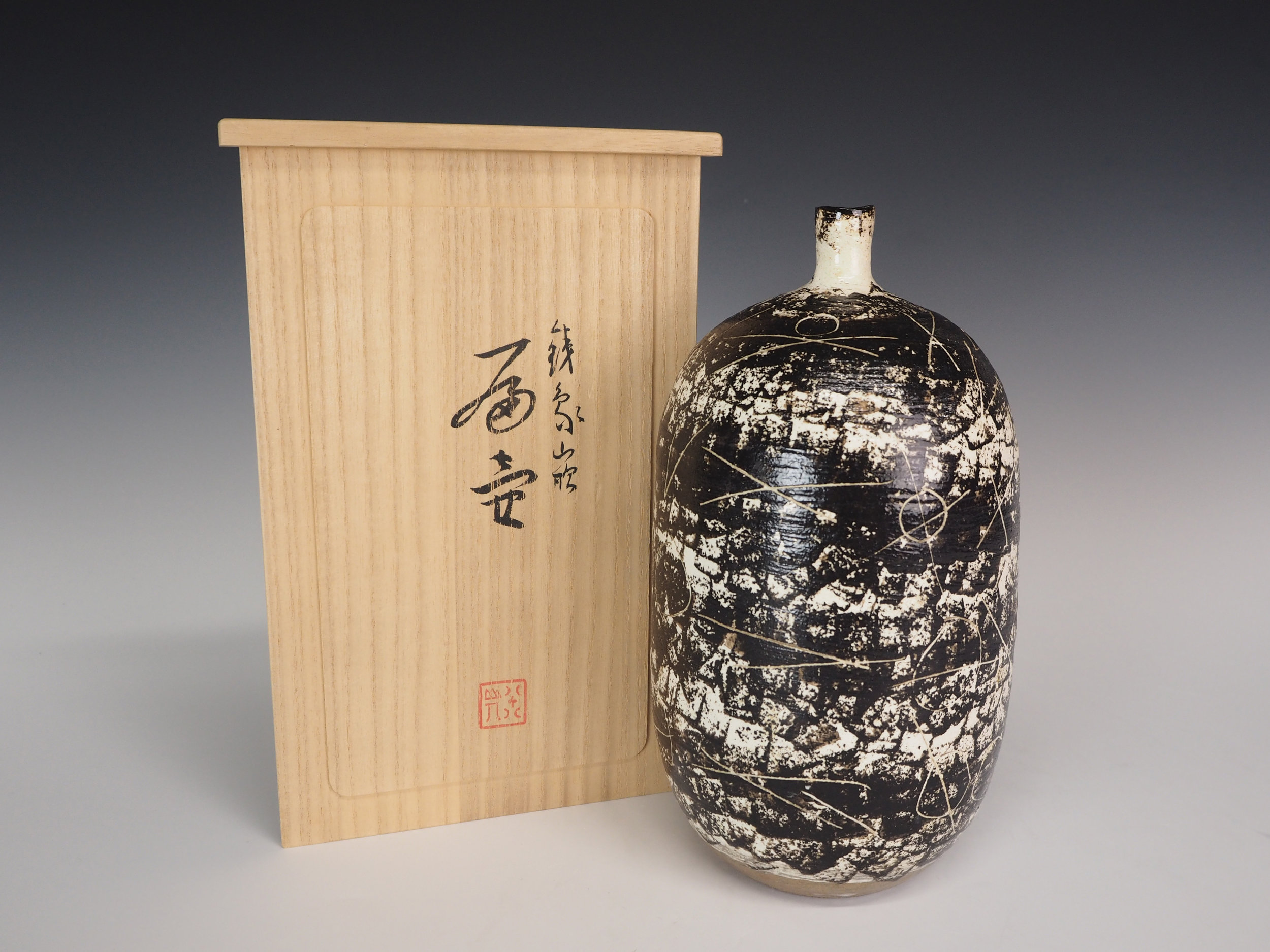 YAGI Kazuo6.jpg