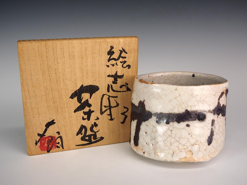 TSUJIMURA Shiro Eshino Tea Bowl5.jpg