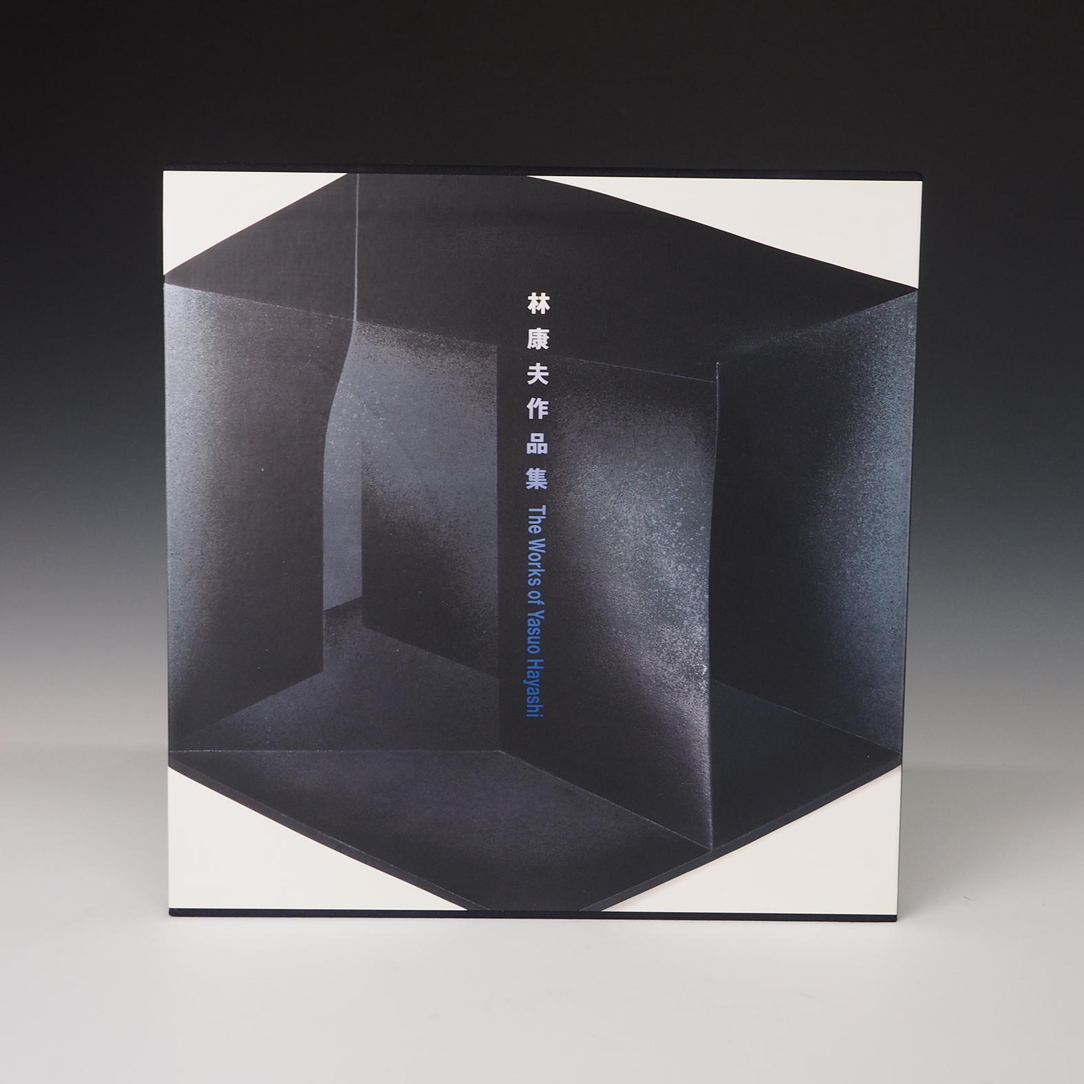 "Yasuo Hayashi Catalog Raisonné    A & A Publishing, 1998. 12¼""x 12 ¼"", 200 pp."