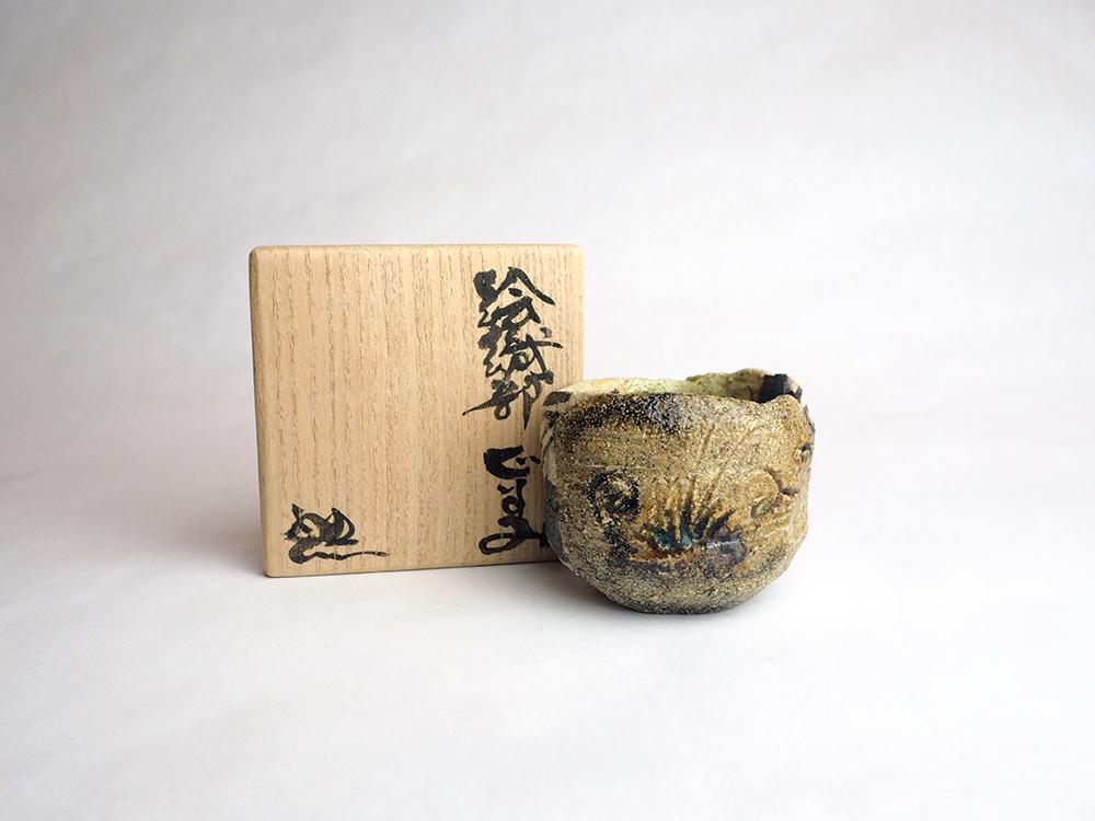 SUZUKI Goro Eoribe Sake Cup5.jpg