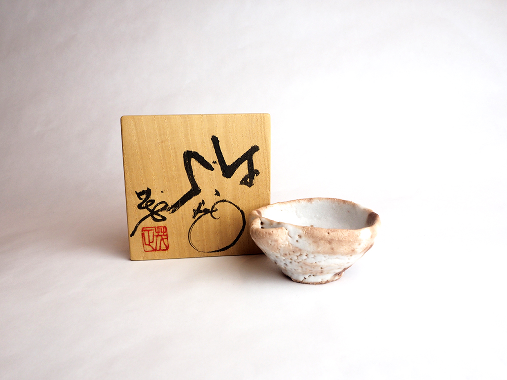 HIGASHIDA Shigemasa Shino Katakuchi Sake Cup2-5.jpg