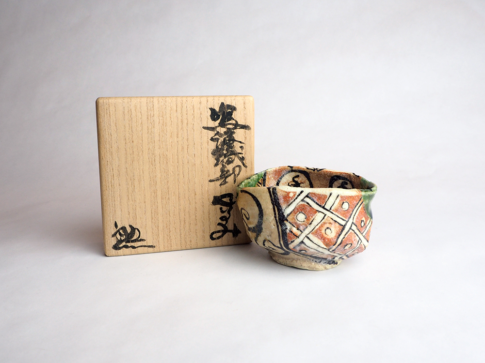SUZUKI Goro NarumiOribe Sake Cup5.jpg
