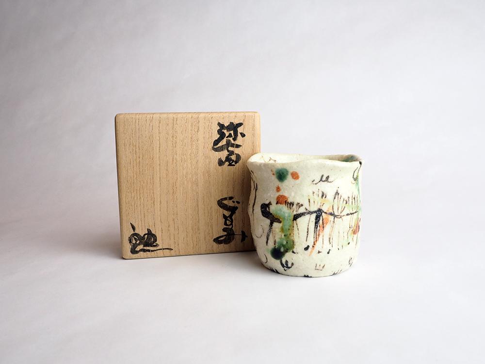 SUZUKI Goro Yashichida Sake Cup2-5.jpg