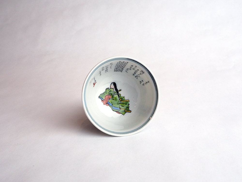 TAMURA Keisei Mouse Sake Cup3.jpg