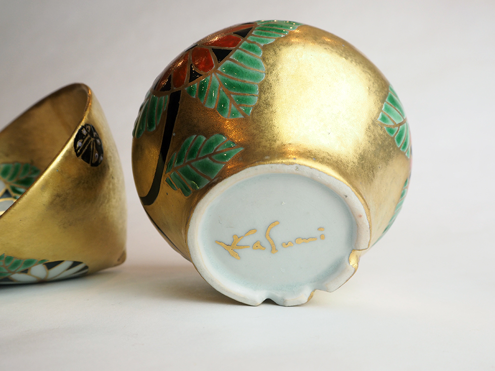 UEBA Kasumi Poppy Sake Cup5.jpg
