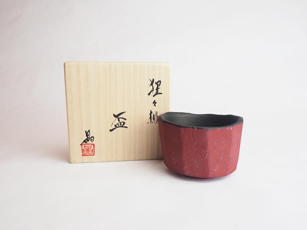 YAMADA Akira Sake Cup5.jpg