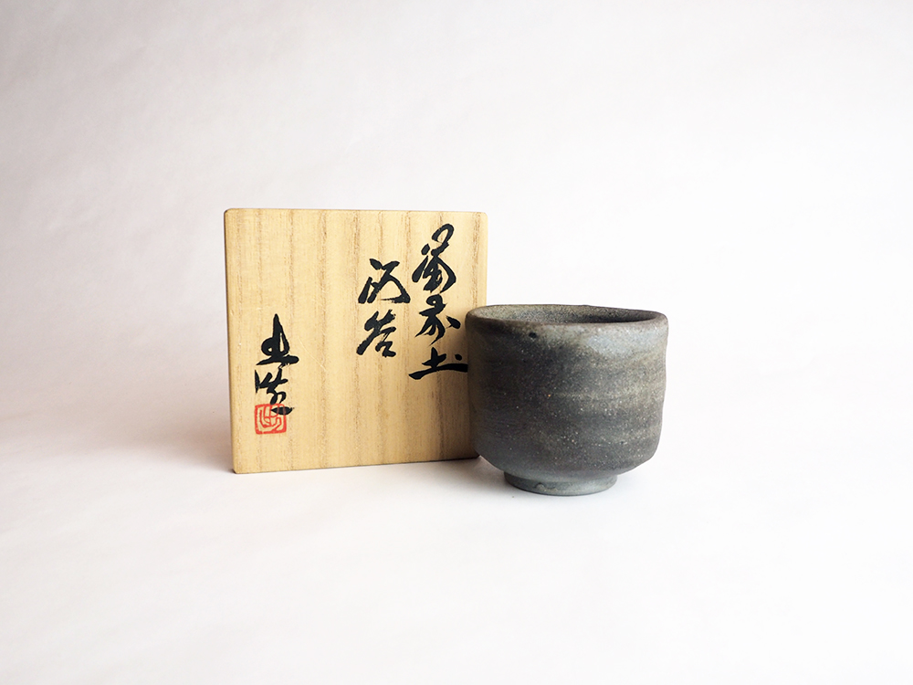 YAMAMOTO Izuru Sake Cup5.jpg