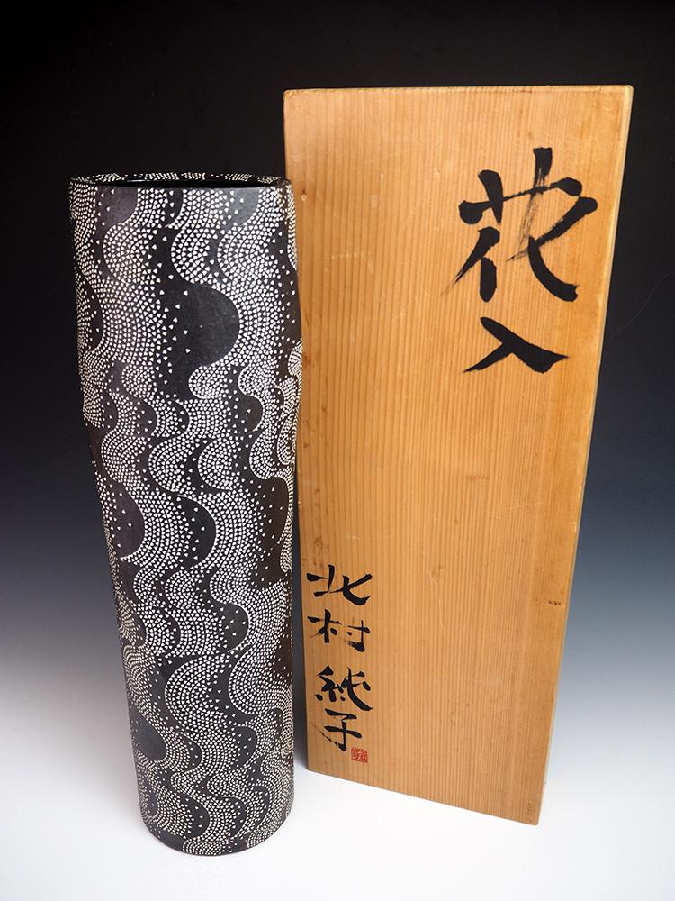 KITAMURA Junko Vase5.jpg