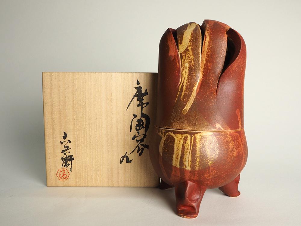 KIYOMIZU Rokubei7th Red 6.jpg