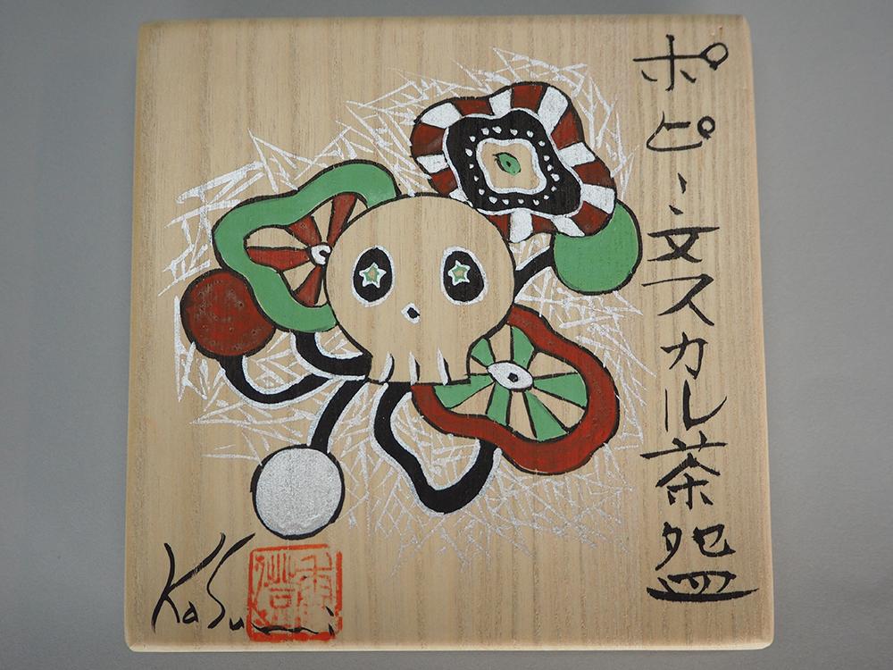 UEBA Kasumi10.jpg
