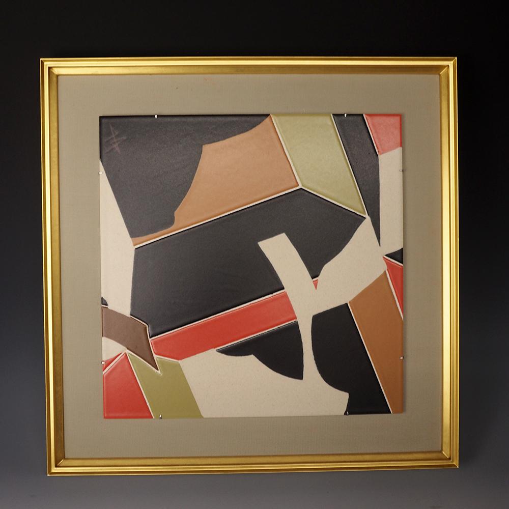 WADA Morihiro  Ceramic Plate ?Kan-mon-toh-ban?1.jpg
