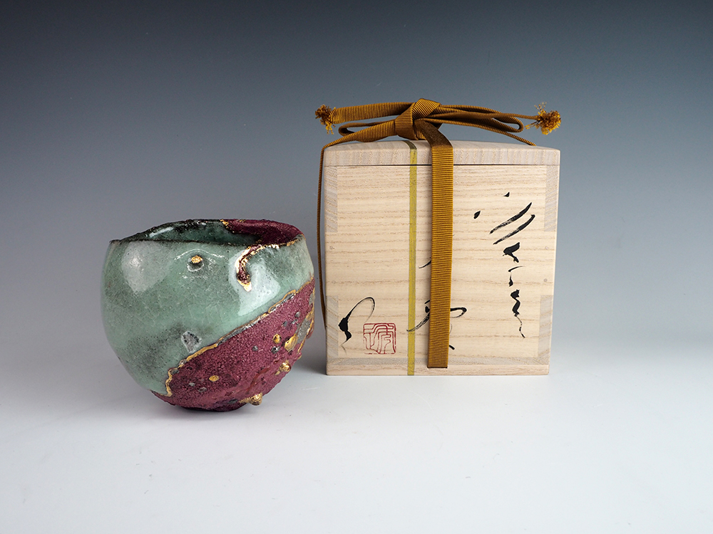 ICHIKAWA Toru teabowl4.jpg