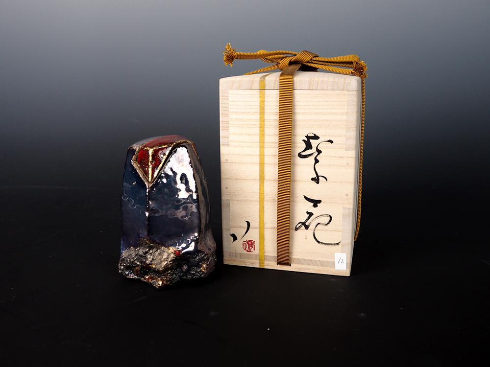 ICHIKAWA Toru No.12-2.jpg