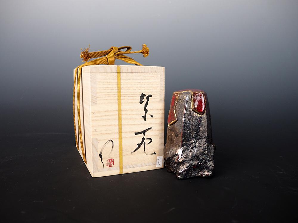 ICHIKAWA Toru No.13-2.jpg