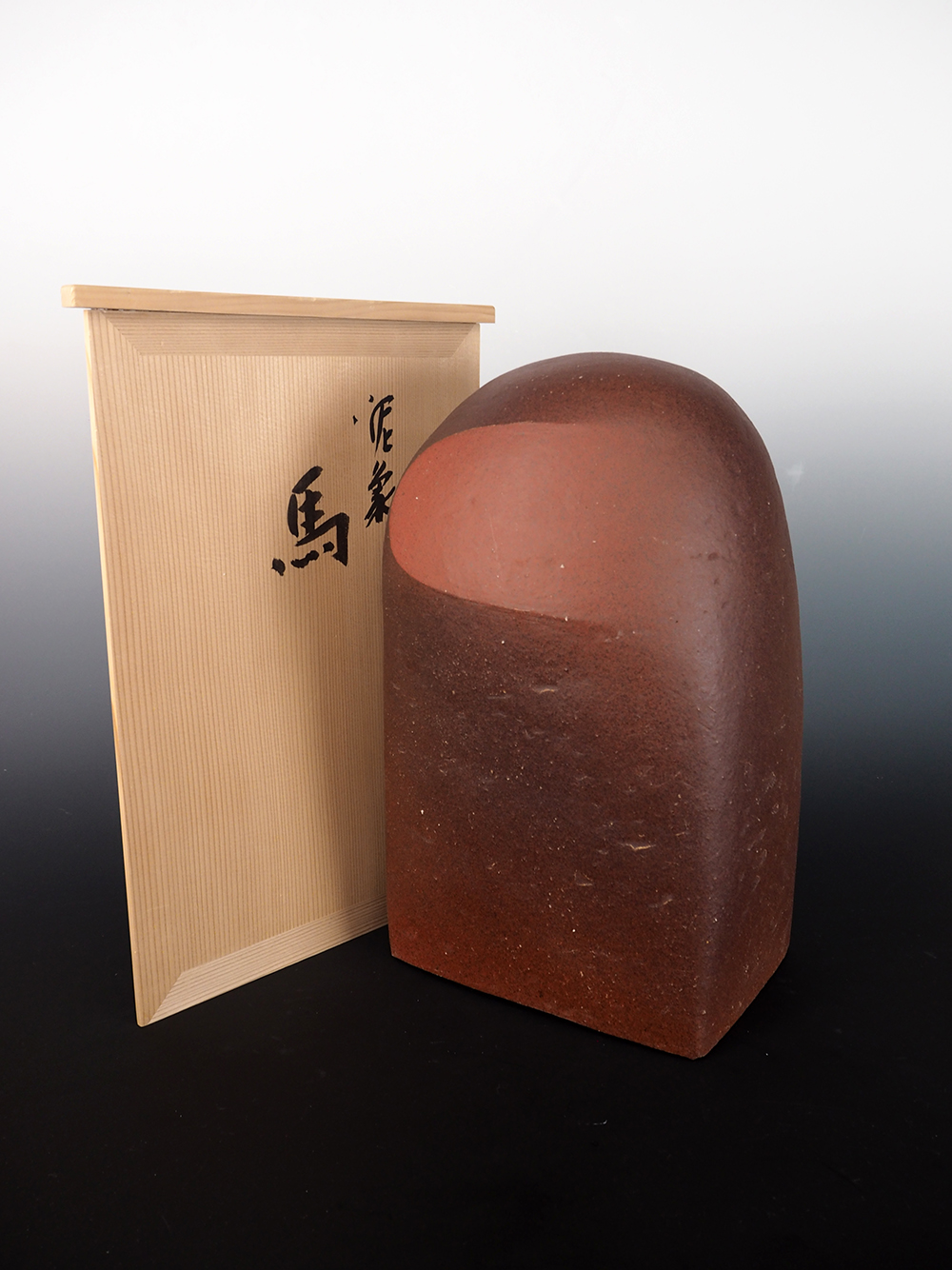 SUZUKI Osamu Horse-2.jpg