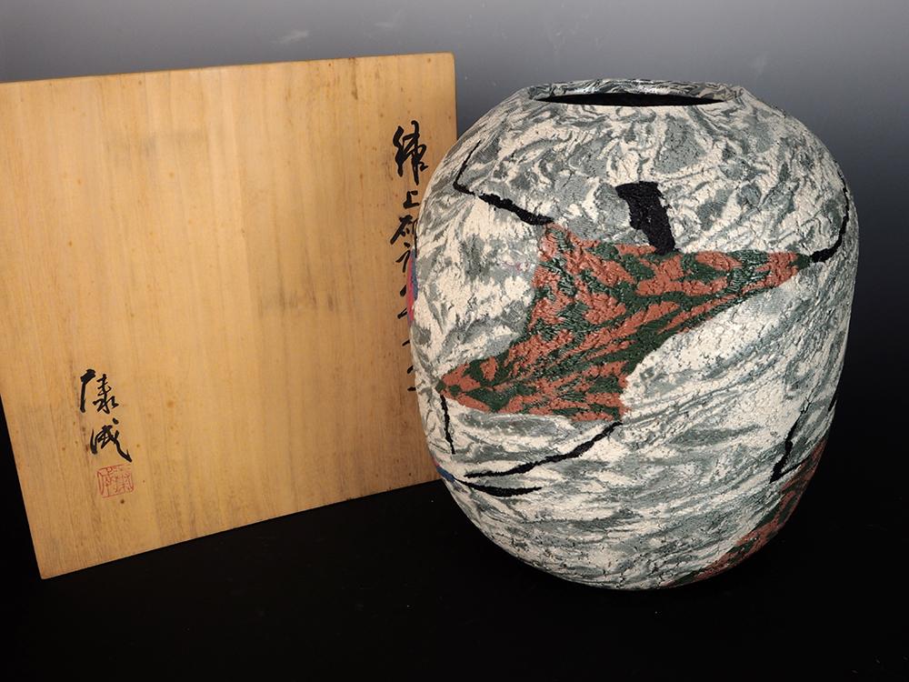 MATSUI Kosei Dancing Jar-3.jpg