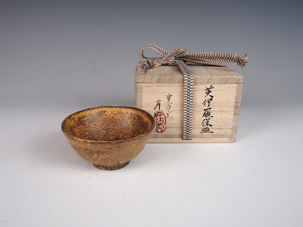 KISHINO Kan guinomi3-1.jpg