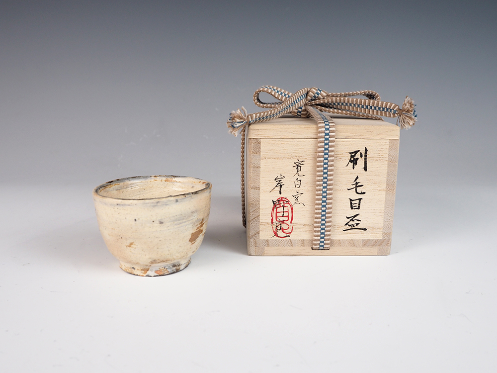 KISHINO Kan guinomi2-1.jpg