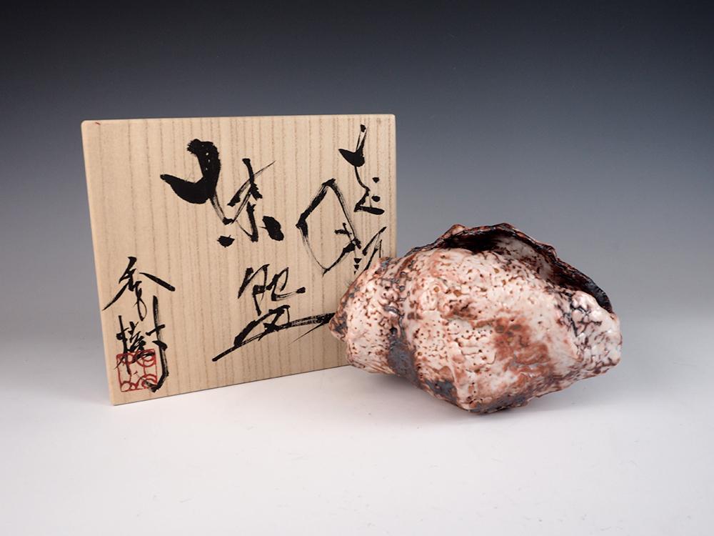 GOTO Hideki Shino Tea Bowl No.7-3.jpg