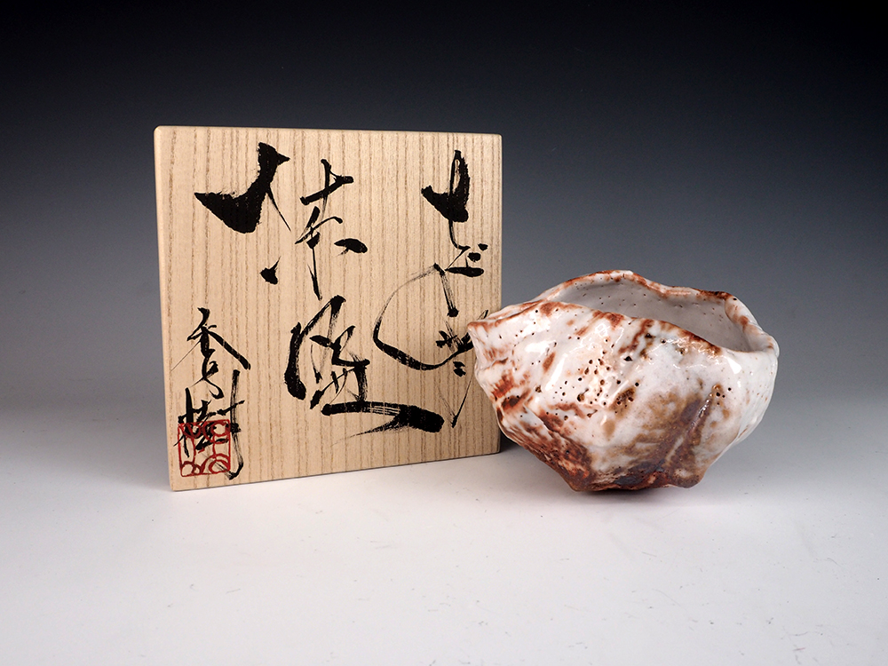 GOTO Hideki Shino Tea Bowl No.9-4.jpg
