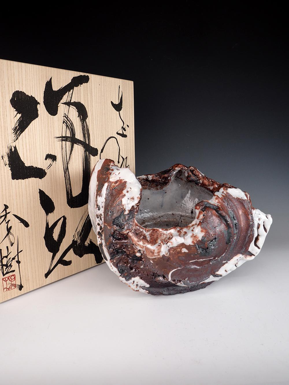 GOTO Hideki Shino Sake Cup No.2-3.jpg