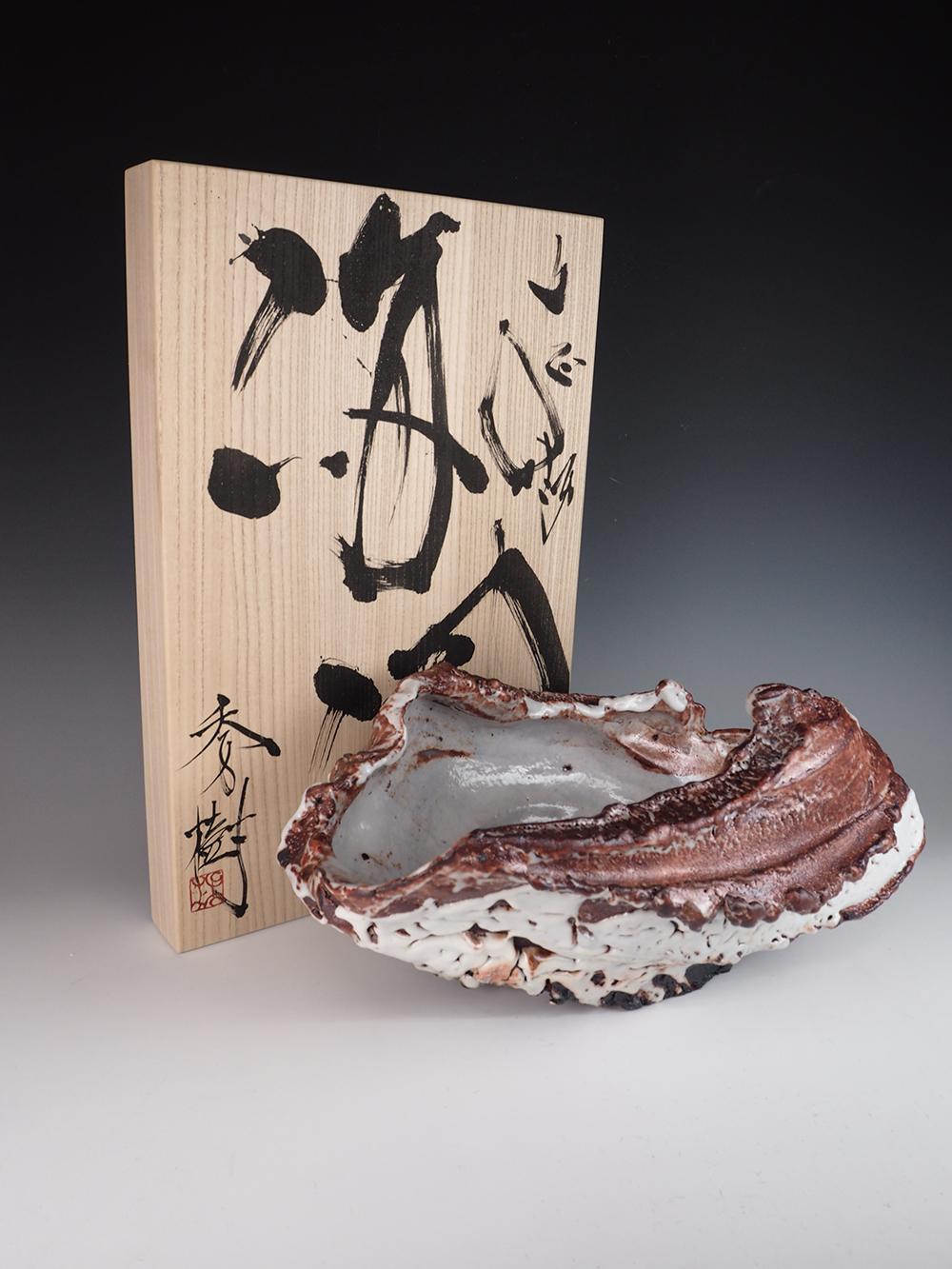 GOTO Hideki Shino Sake Cup No.3-3.jpg