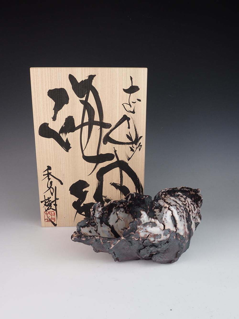 GOTO Hideki Shino Sake Cup No.6-2.jpg