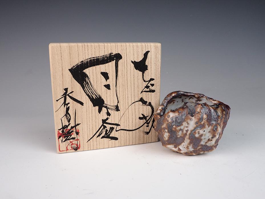 GOTO Hideki Shino Sake Cup No.11-1.jpg