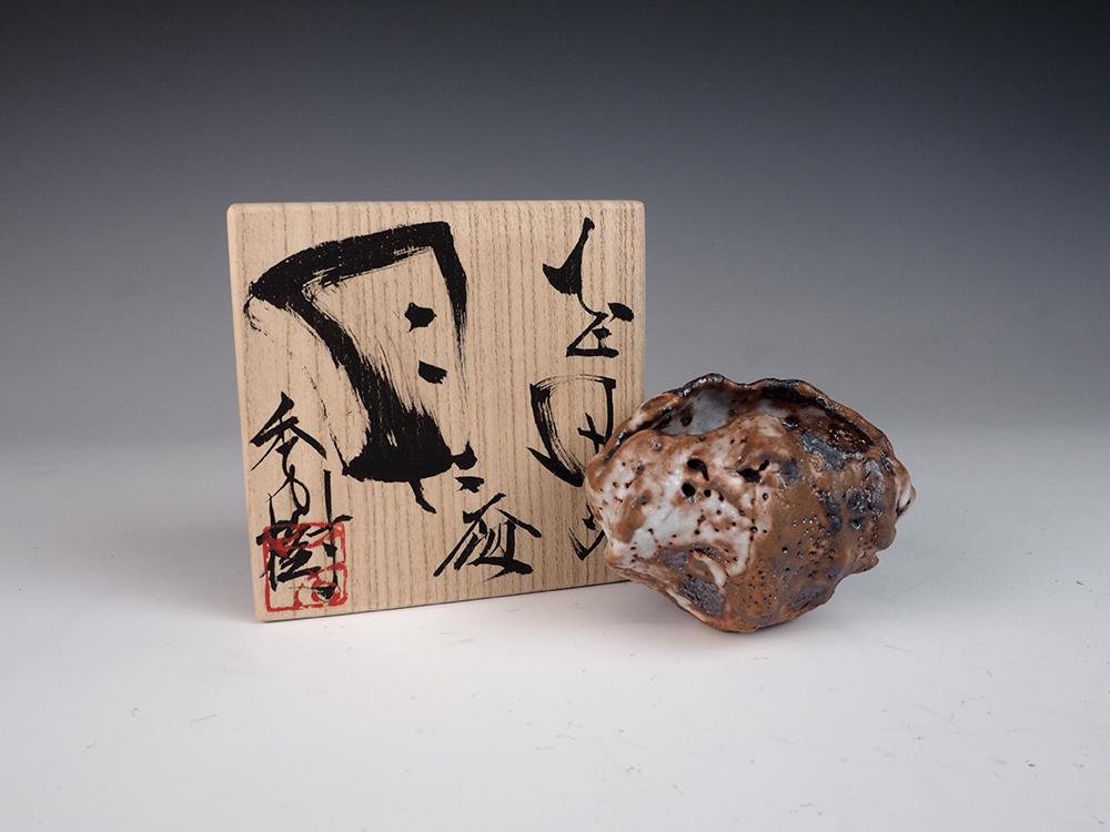 GOTO Hideki Gray Shino Sake Cup No.13-1.jpg