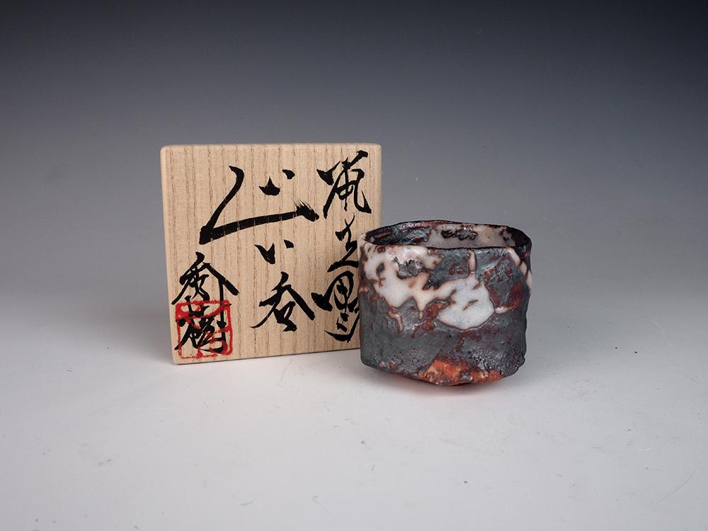 GOTO Hideki Gray Shino Sake Cup No.13-2.jpg