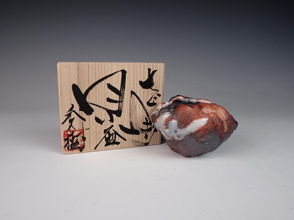 GOTO Hideki Shino Sake Cup No.12-1.jpg