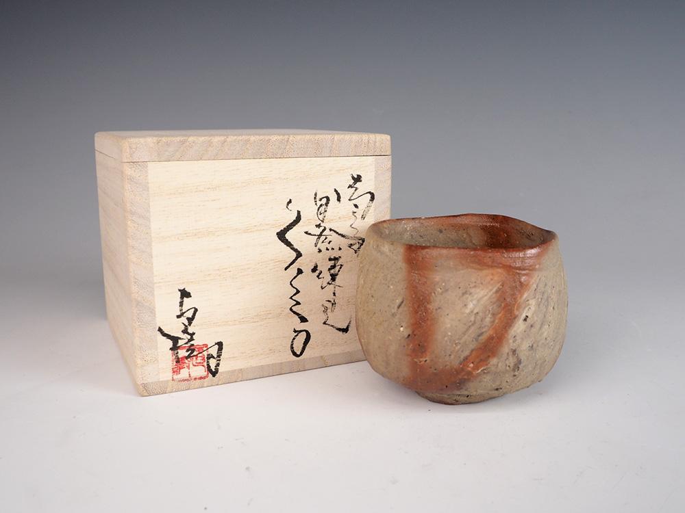 YOKOYAMA Naoki  No.26-2.jpg