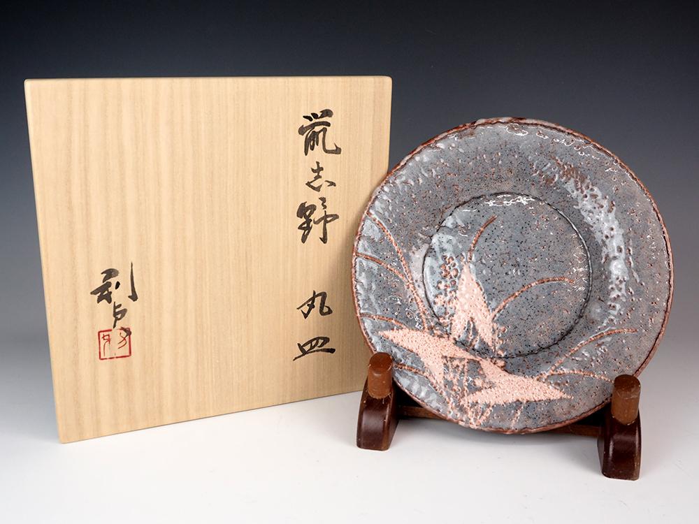 WAKAO Toshisada Gray Shino Round Plate -Reeds- 6.jpg